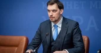 Гончарук рассказал, смогут ли украинцы получать субсидию после продажи своей земли