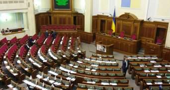 Рада приостановила рассмотрение законопроекта о рынке земли