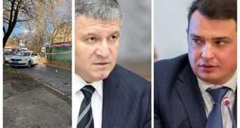 Головні новини 7 лютого: Стрілянина у Мукачеві, конфлікт Авакова і Ситника