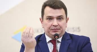 Сытник обжалует штраф за свой отдых в Европейском суде