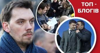 Обыски на 1+1 ради рейтинга, вероятное увольнение Богдана и угроза для Гончарука: блоги недели