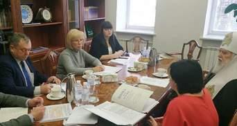 На прохання Філарета: Денісова заявила про намір перевірити ліквідацію УПЦ КП
