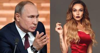 """Путин против Водонаевой: сумеет ли звезда """"Дома-2"""" победить диктатора"""