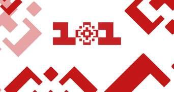 """Новосад звинуватила """"1+1"""" у відмові від українській мови: що відповів міністерці канал"""