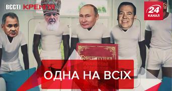 Вєсті Кремля. Слівкі: Бог в законі РФ. Магічні ритуали РПЦ