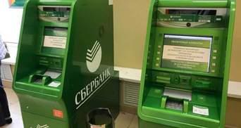 """Афера на 37 мільйонів гривень: українці у Боснії """"обчистили"""" банкомати """"Сбербанку"""""""
