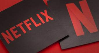 Netflix вперше назвав фільми, які потрапили під цензуру в різних країнах: список