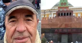 Рабинович поехал в Россию и погулял возле Мавзолея Ленина: фото
