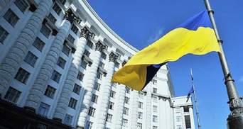 Укрзалізницю, Нафтогаз і Укрпошту не приватизовуватимуть: у Раді з'явився текст законопроєкту