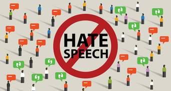 Язык вражды на украинском ТВ: что ждет пропагандистские каналы