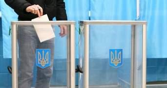 На Харківщині обиратимуть ще одного депутата: хто може потрапити в Раду