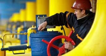 В Україні планують припинити вимірювати газ у кубометрах: що це означає