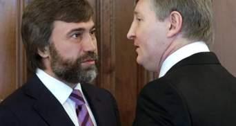 Завод Ахметова и Новинского отсудил у государства более 200 миллионов гривен: детали