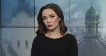 Выпуск новостей за 14:00: Детали по новому обмену пленными. Последствия урагана в Украине
