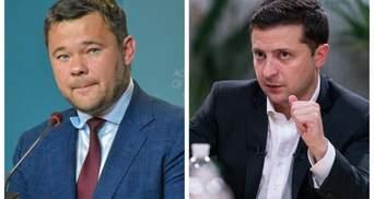 Главные новости 11 февраля: настоящее увольнение Богдана, большое интервью Зеленского