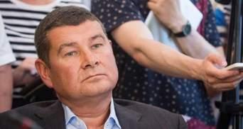 Экс-депутат Онищенко просит у Германии политического убежища: что известно