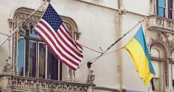 Что ждет Украину после провала импичмента Трампа: комментарий политтехнолога