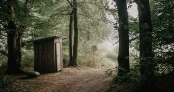 Відійшли в історію: в одній з областей позбулися шкільних туалетів на вулицях