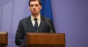 Прослушка Гончарука: журналіст 1+1 Данько розповів свою версію подій