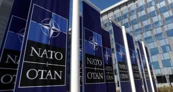 Расширение НАТО: стало известно, какая страна будет 30-м членом альянса