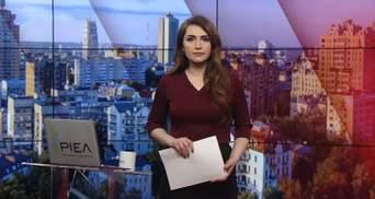 Випуск новин за 10:00: Вступ Північної Македонії до НАТО. Сніг у Багдаді