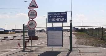 На админгранице с оккупированным Крымом проведут выездное заседание комитета Верховной Рады