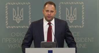 В Украине не примут ни одного закона, ограничивающего свободу слова, – Ермак