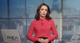 Выпуск новостей за 14:00: Реакция Чубарова на заявление Арахамии. Вручение подозрения Федине