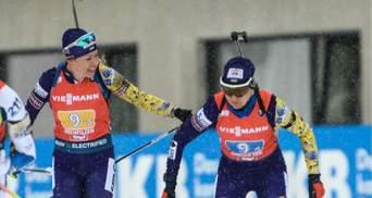 Украина объявила состав на первую гонку чемпионата мира по биатлону