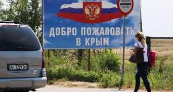 Росія автоматично дала своє громадянство 5 тисячам українських дітей у Криму