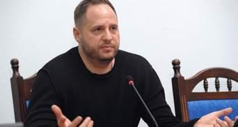 Обіцянки Єрмака: чого очікувати від нового керівника ОП