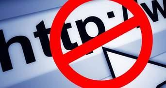 """Чи варто розблоковувати """"ВКонтакте"""", mail.ru та """"Однокласники"""": опитування"""