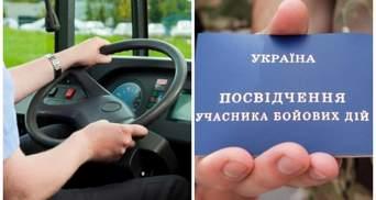 Отказал в проезде ветерану АТО с инвалидностью: в Днепре отстранили от работы водителя маршрутки