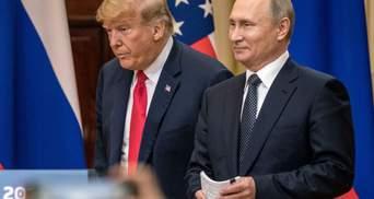 Трамп создает для России мучительную реальность