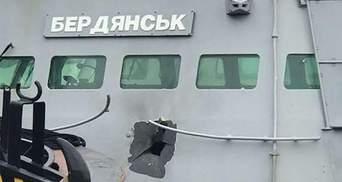 """Агресія Кремля біля Керченської протоки: Росія обстріляла """"Бердянськ"""" з вертольота"""