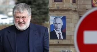 Главные новости 13 февраля: компании по производству оружия Коломойского, санкции США против РФ