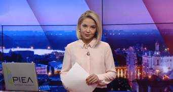Итоговый выпуск новостей за 22:00: Поражение Богдана в суде. Жертвы коронавируса
