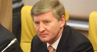 """Державний """"Укрексімбанк"""" відсудив у компанії Ахметова 2,7 мільярда гривень: деталі"""