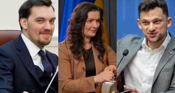 Завидні холостяки і холостячки уряду: міністри розповіли про своє особисте життя