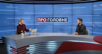 Спецоперация Кремля: Саакян предположил, что Зеленского могли подставить в Омане