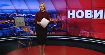 Підсумковий випуск новин за 22:00: Зеленський в Омані. Повернення українців з Уханю