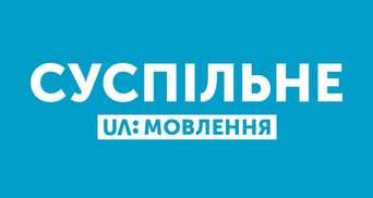 """ОПУ обратился к """"UA: Перший"""" по """"Схемам"""" насчет Зеленского в Омане: что ответил вещатель"""