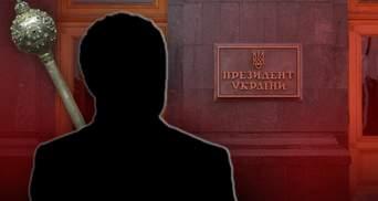 Кого хотят видеть украинцы на посту президента: результаты свежего соцопроса
