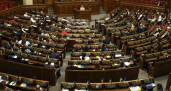 """""""Слуга народу"""" чи """"Євросолідарність"""": яка партія перемогла б на виборах до Ради – свіжі дані"""