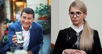 Маски сброшены: соратник Тимошенко выступил в защиту Онищенко
