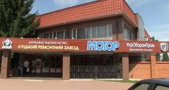 Завод Укроборонпрома заключил договор с сомнительной компанией на более 9 миллионов гривен