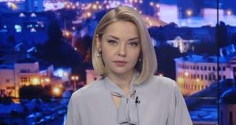 Підсумковий випуск новин за 21:00: Затримання кримінального авторитету. Рівне без телебачення