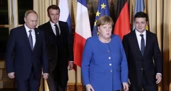 Коли відбудеться наступний нормандський саміт: версія Кремля