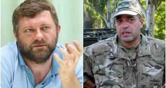 """Советник Порошенко назвал часть военных уродами: реакция """"Слуги народа"""""""