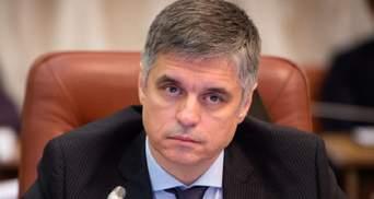 Від імені п'яти країн: Україна домовлятиметься про компенсації жертвам авіакатастрофи в Ірані